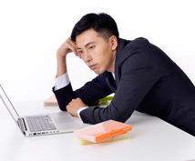 上手な会社の辞め方おしえます 自己都合、円満退社で、失業保険もばっちり