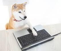 共感を持たれるブログの記事・タイトルを教えます ブログのアクセス数を増やしたい方はお任せください!!