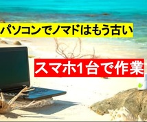 完全在宅。資金ゼロで好きな時に副業ができます ココナラで10万円稼いだ方法を具体的に全て公開します!