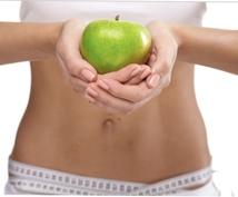 痩せたい方におすすめ!2週間全力でサポート致します すぐに結果を出したいあなたにおすすめです!
