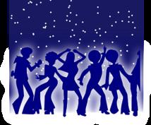 ダンス用の曲編集等、承ります 曲をダンスに合わせたものに編集して欲しいという方向け