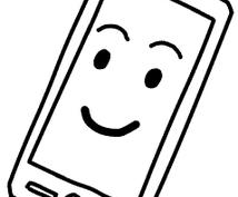 【Message Books】新しい物語の形。登場人物から、スマフォにメッセージ報告が届きます