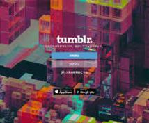 あなたのTumblrの投稿、毎日リブログします