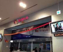 TDR、キッザニア東京の情報をお伝えします 東京ディズニーリゾート、キッザニア東京を効率よく回りましょう