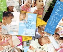 結婚報告、誕生報告、年賀状など、デザイナーが作ったお洒落なポストカードのデザインベースを販売!