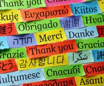 英語の短文を和訳します ちょっとしたメールやチャット向け!