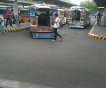 フィリピン情報
