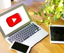 プロがマンガ動画のシナリオを作成します 動画の再生数・チャンネル登録者数を増やしたいあなたへ!