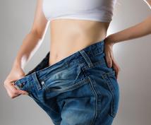 正しい糖質制限による1ヶ月ダイエットサポートします 現役プロトレーナーが科学的な糖質制限食事プランを毎日提供!