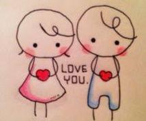 あなたに恋のお悩みはありませんか?ユーザー様の幸せのために親身になってアドバイスさせて頂きます。