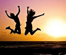 自分らしく魂が輝く生き方をしたい人へ、人生の目的や宿命をお伝えします