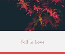 恋の応援。相手の気持ちを探ります 好きな人がいるあなたへ、相手に脈があるか探ります。