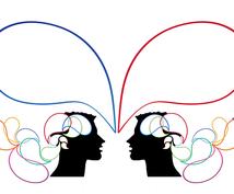 3秒で相手のタイプを見抜くワザをお渡しします ソーシャルスタイル分析 ① 4つのスタイルの解説
