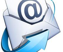 100%合法!公開された日本のメールアドレス収集します。全世界のオプトインメールアドレスもご提供。