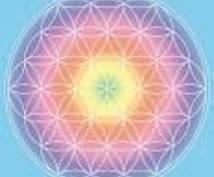 秘法を使いあなたにある苦しみの元を断ちます 【神仏の偉大な力】で災いを取り除き幸せへと導きさせて頂きます
