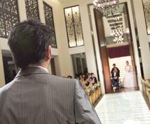 結婚式場選びをより、お得に楽しむ方法、教えます 式場の多い地域は特に必見!結婚式場選びで物凄く得できます!