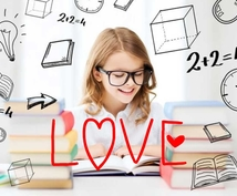 さあ!恋愛の勉強をはじめよう♥男ゴコロわかります 『恋愛ベタ』から『恋愛上級者』に♪一生使える大切なこと。