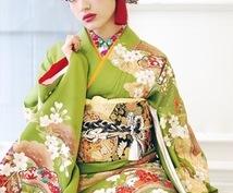 着物の疑問、問題についてお答えします 着物をより身近なものにして日本美人になりませんか?