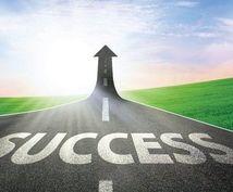 初心者必読★最初にやるべき3つの事を教えます 稼ぎ方は沢山あるけど何をすればいい変わらない人へ!!