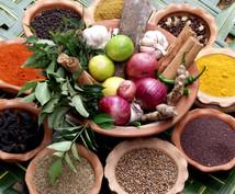 アーユルヴェーダの観点から体質別アドバイスします 食事・入浴法・睡眠・運動方法などアナタの性質に合う方法を