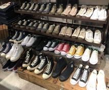 靴に関するお悩みに答えます 相談質問お待ちしております☺︎