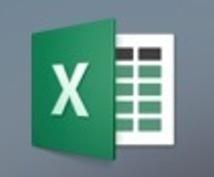 どんなExcelのシートでも作成します 家計簿、住宅ローン、見積書、データ分析など家庭から仕事まで