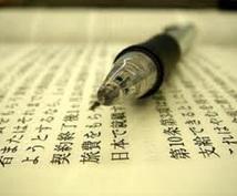 英文翻訳、編集、ネイティブ校正いたします 豪州在住プロの翻訳者による翻訳・編集・校正。美しい英文・和文
