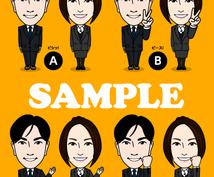 シンプルで使いやすい似顔絵(顔のみ)描きます 似てるけどカワイイ!公共サービスにもピッタリな似顔絵です♪