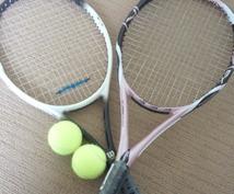 ☆テニスについての相談乗りますよ☆テニスのコーチをしてましたよ!