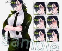 立ち絵に表情差分を追加します ご依頼いただいた立ち絵に表情差分を追加します。