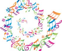 制作途中の楽曲などアレンジ致します 未完成のオリジナル楽曲を最後まで仕上げorアレンジします!!