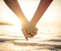 友達以上恋人未満。うまくいかない恋愛。DV。子育て。どんなご相談にも心を込めて寄り添います❤️