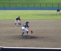 草野球でこの変化球投げれればOK!!というの教えます!