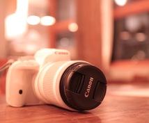 カメラ教えます カメラの基礎を知るだけで劇的に変わる撮影講座☆