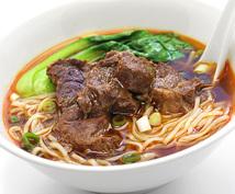 台湾のレストラン予約代行をします これから台湾旅行に行く方にオススメです!