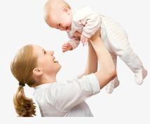 子育て中のモヤモヤを解消して、幸せな育児に変えます 自分も子供も幸せな毎日を送れるようになりたいママへ