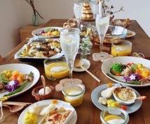 ホームパーティのコースメニューなどのレシピ教えます どんな料理をすればいいのかわからない人にオススメです!!