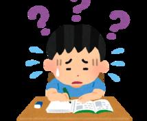ひらがなにします ✱漢字を読むのが難しい方向けの資料づくり、お手伝いします!