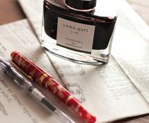 あなたのブログを書きます 集客・商品紹介・キーワード広告・情報サイトなどに!