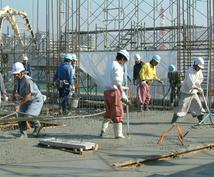 建築現場のいろいろな疑問についてお答えします 建築工事の管理経験者ができるだけ丁寧にお答えします