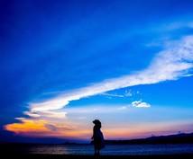 あなたの不安を解消し、未来への道しるべを提供します あなたが生まれた季節を知れば、「人生の波」に乗れます!