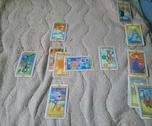 タロット占い~悩み 恋愛  人間関係 タロットカードが教えるメッセージをお伝えします!!