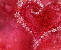 最高の恋がしたい方はこれで運命の相手が手に入ります 恋を引き寄せて最高の恋を実現させるピンクゴールドヒーリング