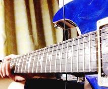 ギターの練習のサポートをします ギターを始めたけど練習に苦戦している人