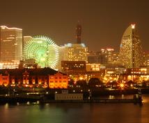 神奈川県満喫観光ルート作ります 湘南、横浜などなど効率的かつ満喫できるプランご紹介します