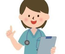 手術室男性看護師が悩みに答えます 様々な方へ向けた悩み相談部屋です*\(^o^)/*