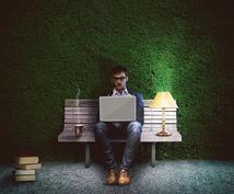 プロが使うライティングスキルを教えます ブログ記事はもちろん商品作成、集客と全ての要素が向上します