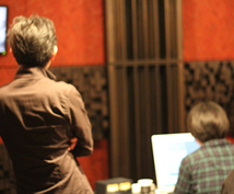 あなたの曲を聴いて、プロが丁寧にアドバイスします 自作の曲に客観的なアドバイスが欲しいというあなたへ