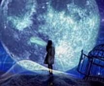 癒しのパストライフメッセージをお伝えします 過去世との繋がりを紐解き、カルマの問題を解放へ導きます☆