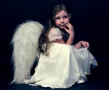 守護天使からメッセージを送ります 想い人とつながりやすい波動へ導かれましょう